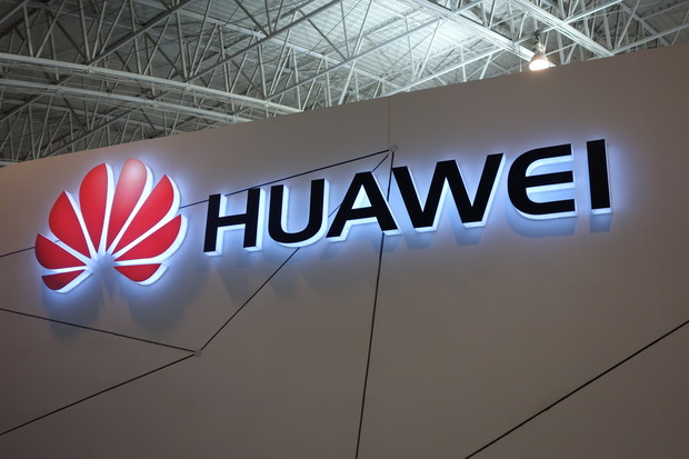 http://images.techhive.com/images/article/2014/04/huawei-logo-100263197-primary.idge.jpg