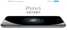 http://cdn1.appleinsider.com/gallery/10441-2683-140910-OAS_China-l.png