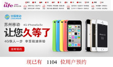 http://cdn1.appleinsider.com/13.12.03-Suzhou.jpg