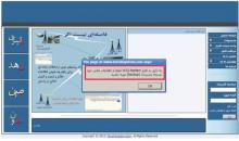 https://msnbcmedia3.msn.com/j/streams/2012/November/121127/1C4934891-fromkaspersky.streams_desktop_medium.jpg