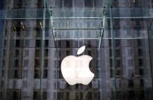 http://www.idigitaltimes.co.uk/data/images/full/2013/07/22/391520-apple.jpg