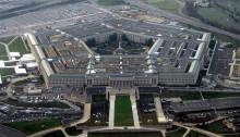 http://en.wikipedia.org/wiki/The_Pentagon