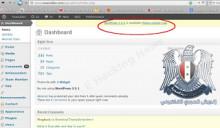 http://1.bp.blogspot.com/-AdrSK2vOeFU/UeX5W5fq6vI/AAAAAAAAJvI/8JKNp2U__ak/s320/Syrian-electronic-army-hacked-truecaller-database.jpg