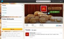 http://sociable.co/wp-content/uploads/2013/03/burgerkinghack_610x368.jpg
