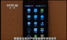 http://cdn.arstechnica.net/wp-content/uploads/2014/01/china-os-640x383.png