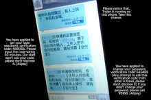 http://d.ibtimes.co.uk/en/full/1370643/different-types-malicious-spam-sms-text-messages-being-sent-china.jpg?w=660&h=438&l=50&t=40