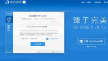 http://i.kinja-img.com/gawker-media/image/upload/s--9aT3YV8T--/c_fit,fl_progressive,q_80,w_636/ipqs6mwjjh4fonhmxp8h.jpg
